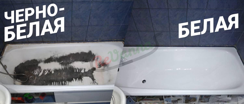 наливная ванна спб
